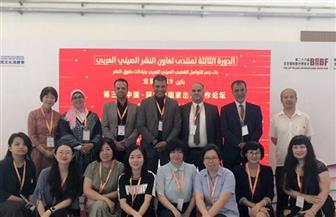 مصر تتألق بين 2600 عارض في معرض بكين الدولي للكتاب | صور