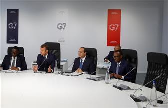 خبراء: 5 مزايا اقتصادية لمشاركة مصر في قمة مجموعة السبع الكبار