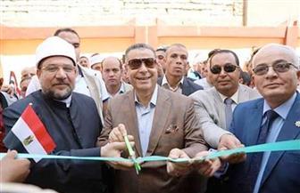 """""""التعليم"""" تفتتح مدرسة جديدة بمحافظة بني سويف"""