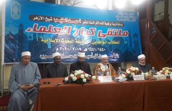 دكتور أحمد عمر هاشم: الهجرة النبوية تاريخ يفرق به بين الحق والباطل | صور
