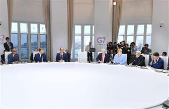 """بث مباشر.. جلسة """"المناخ والتنوع البيولوجي"""" بقمة """"الدول السبع"""" بمشاركة الرئيس السيسي"""