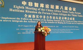 """خبيرة بـ""""منتدى مراكز الفكر والشباب"""" بالصين تكشف جهود مصر خلال رئاستها الاتحاد الإفريقي"""