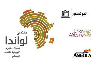 """تفاصيل منتدى عموم إفريقيا لثقافة السلام """"لواندا"""" الذي ستطلقه اليونسكو سبتمبر المقبل"""