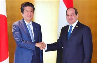 الرئيس السيسي يعقد قمة موسعة مع رئيس الوزراء الياباني بمدينة يوكوهاما|صور