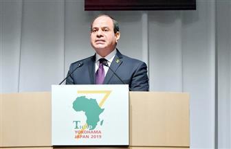 الرئيس السيسي:  قمة التيكاد شكلت منعطفا مهما في دفع التعاون بين الاتحاد الإفريقي واليابان