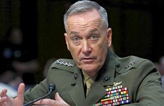 """رئيس الأركان الأمريكية: الاتفاق مع طالبان يجب أن يضمن عدم تحول أفغانستان """"ملاذا"""" للمتطرفين"""