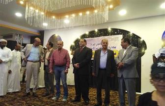 مستقبل وطن البحر الأحمر ينظم حفلا لتكريم أوائل الطلبة بمدينة غارب | صور