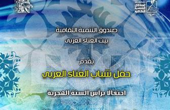 حفل شباب الغناء العربي بقصر بشتاك السبت المقبل | صور