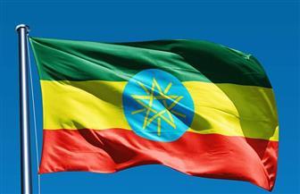 إثيوبيا تجري استفتاء على الحكم الذاتي لأقلية سيداما في نوفمبر