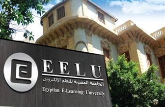 الجامعة المصرية للتعلم الإلكتروني الأهلية تقدم 30 منحة دراسية لأوائل الجمهورية ومتحدي الإعاقة