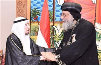 البابا تواضروس يستقبل المستشار الديني والقضائي لرئيس دولة الإمارات| صور