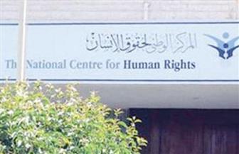 """""""حقوق الإنسان الكويتي"""" يدعو لحل قضية المقيمين بصورة غير قانونية بشكل نهائي"""