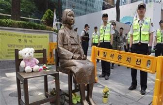 """سحب تمثال يرمز إلى """"نساء المتعة"""" من معرض باليابان بعد تهديدات"""