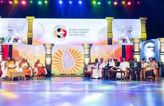 بمشاركة  الفاتيكان.. رابطة العالم الإسلامي تطلق من كولومبو قمة وئام الأديان | صور