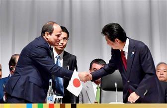 بدء فعاليات الجلسة الختامية لقمة التيكاد بمشاركة الرئيس السيسى ورئيس وزراء اليابان