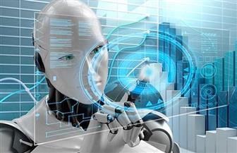 انطلاق فعاليات المؤتمر الدولي الأول للذكاء الاصطناعي وتكنولوجيا المعلومات.. 8 سبتمبر