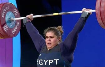 رقم إفريقي جديد للرباعة حليمة عبد العظيم بدورة الألعاب الإفريقية في المغرب