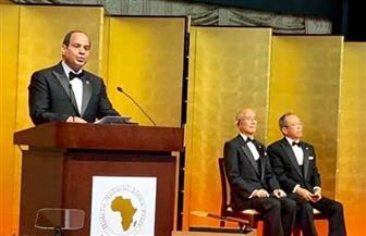"""نص كلمة الرئيس السيسي في حفل تقديم جائزة الطبيب """"هيديو نوجوتشي"""" باليابان"""