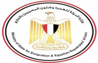 """""""الهجرة"""": مبادرة """"يحيا العلم"""" تخلد احتفالات المصريين في 6 أكتوبر"""