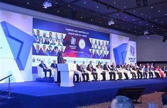 """""""الهجرة"""" تعلن محاور مؤتمر """"مصر تستطيع بالاستثمار والتنمية"""""""