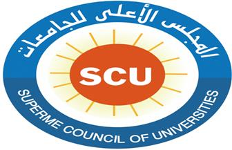 """بالأسماء.. """"الأعلى للجامعات"""" يعلن القائمة النهائية للمرشحين لرئاسة جامعة بورسعيد"""