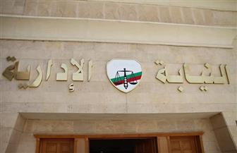 النيابة الإدارية تصدر غدا تقريرا موجزا عن أبرز جهود وحدة الشكاوى