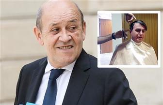 وزير خارجية فرنسا يسخر من رئيس البرازيل: حالة الطوارئ التى فرضها لقص شعره حالت دون مقابلته