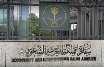 """السعودية ترحب بالاتفاق على الوثيقة الدستورية بين """"المجلس العسكري"""" و""""قوى الحرية"""" في السودان"""