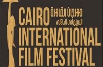 16 مشروعا في ملتقى القاهرة السينمائي بدورته المقبلة | صور
