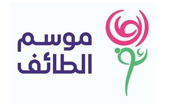 مشاركة مصرية بارزة في فعاليات موسم الطائف الفنية والتراثية