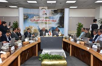 """""""معلومات الوزراء"""" يعقد ورشة عمل للتدريب على النظام الوطني لإدارة الطوارئ (NEMS)"""