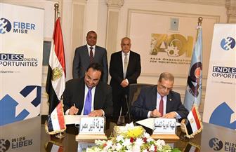 لأول مرة في مصر.. إنشاء خطوط اتصالات المشروعات الرقمية العملاقة