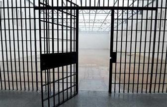 تاجر مخدرات يحاول الهروب من السجن بحيلة مبتكرة