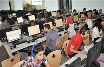 125 ألف طالب يسجلون رغبات القبول بالجامعات بتنسيق الدبلومات