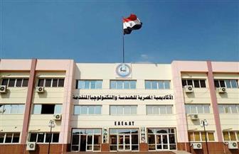 الأكاديمية المصرية للهندسة والتكنولوجيا المتقدمة تكرم الطلاب المتميزين