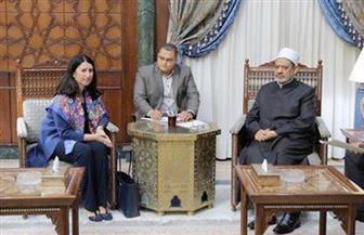 الإمام الأكبر: الأزهر يحمل رسالة عالمية للسلام بين أتباع الديانات