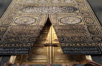 السعودية تهدي مصر جزءا من كسوة الكعبة لعرضها بمتحف العاصمة الإدارية