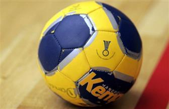 مصر تصطدم بفرنسا في بطولة العالم لناشئي كرة اليد بمقدونيا