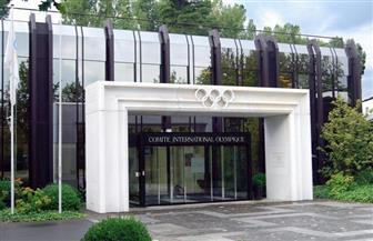 اللجنة الأوليمبية الدولية والسعودية تبحثان التعاون الثنائي