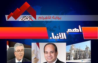 """موجز لأهم الأنباء من """"بوابة الأهرام"""" اليوم الأربعاء 7 أغسطس 2019   فيديو"""