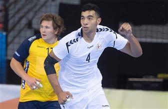 موعد مباراة مصر وآيسلندا بكأس العالم لناشئي اليد والقنوات الناقلة