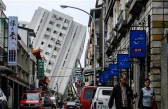 زلزال بقوة 5,9 درجات يضرب تايوان ويؤدي لانقطاع الكهرباء