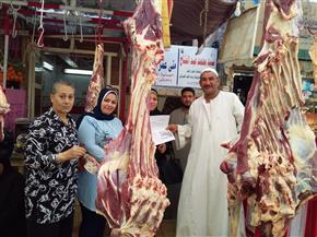 تعرف على استعدادات محافظة الفيوم لاستقبال عيد الأضحى
