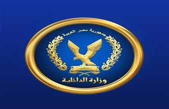 الداخلية: الإرهابي عبدالرحمن خالد محمود عضو حركة حسم الإرهابية هو منفذ حادث معهد الأورام