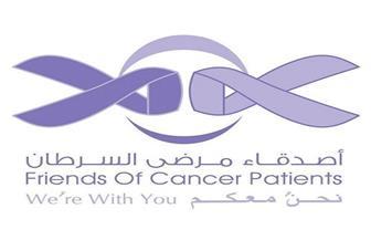 """""""أصدقاء مرضى السرطان"""" بالامارات ترفع عدد المستفدين إلى 5 آلاف مريض"""
