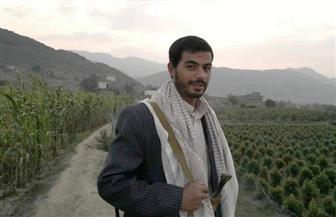 مقتل شقيق زعيم الحوثيين في اليمن