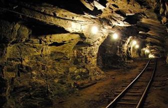 مسيرة ضد زيادة مناجم الذهب في تركيا