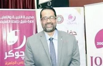 ناصر حسن وكيلا لوزارة التعليم بالغربية