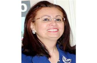 سفيرة مصر في سراييفو تلتقي وزير الأمن في البوسنة والهرسك