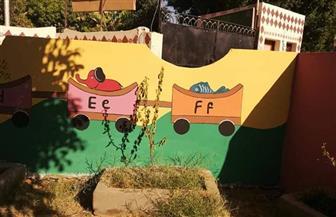 """""""رياض الأطفال"""" بالوادي الجديد تستقبل العام الدراسي بالرسومات الكرتونية وتجهيز الحدائق"""